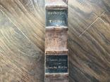 1835 Словарь на немецком, фото №2
