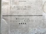 1835 Словарь на немецком, фото №9