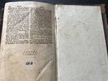 1835 Словарь на немецком, фото №12