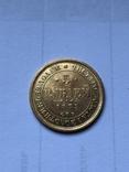 5 рублей 1873, фото №2