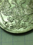 20 копеек 1913, фото №4