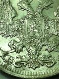 20 копеек 1913, фото №5