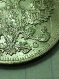20 копеек 1913, фото №7