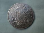1 рубль 1775 г., фото №5