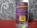 Водка Меншиков 1лит., фото №3