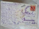Листівка вільна художниця, фото №3