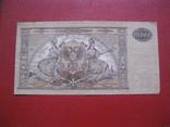 10000 рублей 1919 Юг