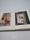 Искусство Древнего Египта, фото №5