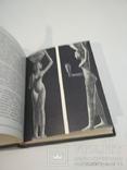 Искусство Древнего Египта, фото №10