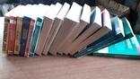 Стивен Кинг   -   15 книг., фото №5