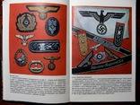 Ордена и медали Третьего Рейха. Иллюстрированный Каталог/ Джек Пиа, фото №10