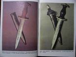 Ордена и медали Третьего Рейха. Иллюстрированный Каталог/ Джек Пиа, фото №11