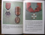 Ордена и медали Третьего Рейха. Иллюстрированный Каталог/ Джек Пиа, фото №12