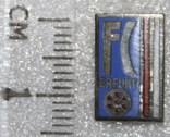 """30.Знак-фрачник футбольного клуба """"'Эрфурт""""(Германия), фото №4"""