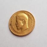 7 рублей 50 копеек 1897 года Золото фото 3