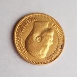 7 рублей 50 копеек 1897 года Золото фото 5