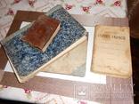 Старые книги на реставрацыю, фото №2