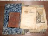 Старые книги на реставрацыю, фото №11