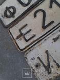 Номера авто - 4 шт., фото №4
