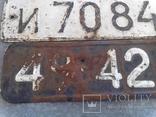 Номера авто - 4 шт., фото №6