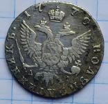 Полуполтинник 1770 года, фото №2