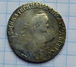 Полуполтинник 1770 года, фото №3