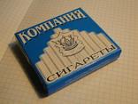 Сигареты Компания фото 6