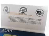 432 - 100-річчя випуску перших поштових марок України - спецпогашення Першого дня продажу