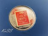 432 - 100-річчя випуску перших поштових марок України - спецпогашення Першого дня продажу фото 2