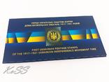 432 - 100-річчя випуску перших поштових марок України - спецпогашення Першого дня продажу фото 3