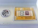 432 - 100-річчя випуску перших поштових марок України - спецпогашення Першого дня продажу фото 4