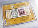 432 - 100-річчя випуску перших поштових марок України - спецпогашення Першого дня продажу фото 5