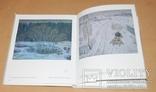 Жуков -  альбом репродукций с маргиналием автора, фото №5