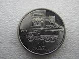 10 грн. 2019 рік КрАЗ-6322 Солдат (монета із роліка) UNC фото 4