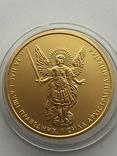 20 гривен Архистратиг Михаил золото 31,1 гр.20011г., фото №3