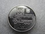 10 грн. 2019 рік КрАЗ-6322 Солдат (монета із роліка) UNC фото 2