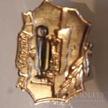 Значёк  Аврора на тяжёлом  метале, фото №3