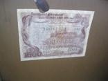 Облигация 1000 рублей 1992 фото 3