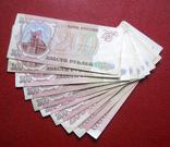 200 рублей 1993 (10 шт.)