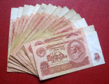 10 рублей 1961 (15 шт.)