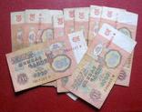 10 рублей 1961 (15 шт.) фото 3