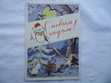 Пригласительный билет на Новогоднюю елку, фото №2