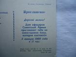 Пригласительный билет на Новогоднюю елку, фото №5