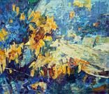 """""""Соняшники"""" 2012 р. 120 Х 140. Юрій Ваткін. Харків, фото №2"""