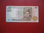 Украина 100 гривен, Україна, Ющенко