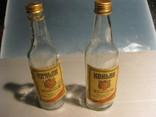 Пляшка від коньяку 100грам ссср 2шт, фото №3