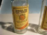 Пляшка від коньяку 100грам ссср 2шт, фото №4