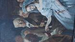 """Репродукция скандальной картины В.Пукирева """"Неравный брак"""", старинная, 61х81 см., фото №8"""