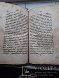Книга 3 начало 19века, фото №10