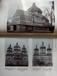 Українське мистецтво, фото №7
